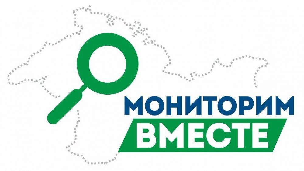 80% опрошенных крымчан полностью удовлетворены качеством оказываемых услуг