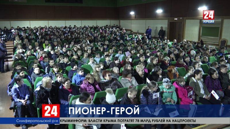 Фильм, приуроченный 75-летию освобождения Крыма от немецко-фашистских захватчиков, презентовали в Симферопольском районе