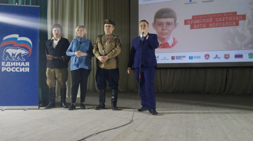 В МКУК «ЦКС Симферопольского района» состоялась презентация фильма «Витя Коробков – пионер-герой!»