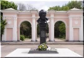 В Симферополе состоится митинг, приуроченный к 205-й годовщины о дня рождения Тараса Шевченко
