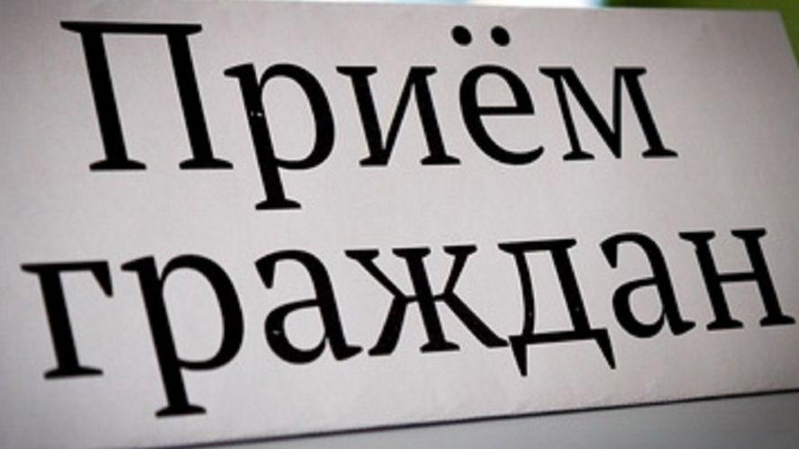 Специалисты Госкомцен Крыма провели выездной прием граждан в Сакском районе