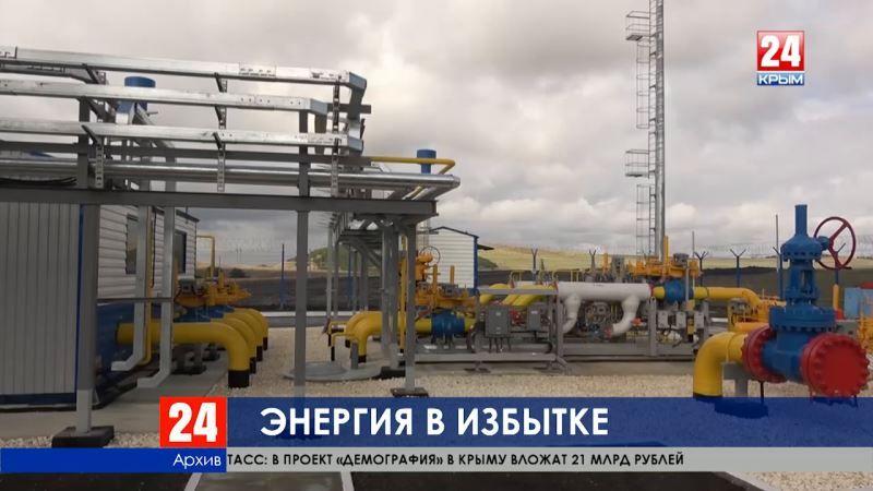 Крымская энергосистема начала поставку избыточного электричества на Кубань