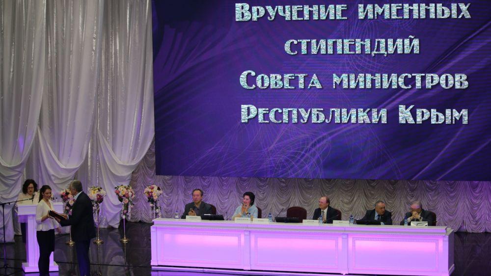 Двадцать студентов учреждений образования в сфере культуры и искусств стали именными стипендиатами Совета министров Республики Крым