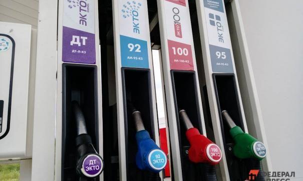 Эксперты сравнили стоимость топлива на Юге России