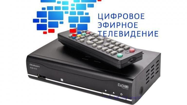 Торговые сети подписали меморандум о продаже цифровых ТВ-приставок по доступным ценам