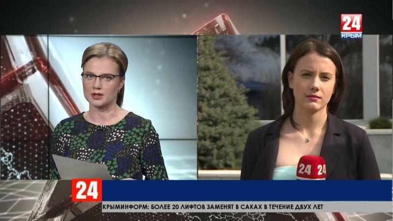 Как в Крыму упростят процесс оформления документов? Прямое включение корреспондента телеканала «Крым 24» Елены Носковой