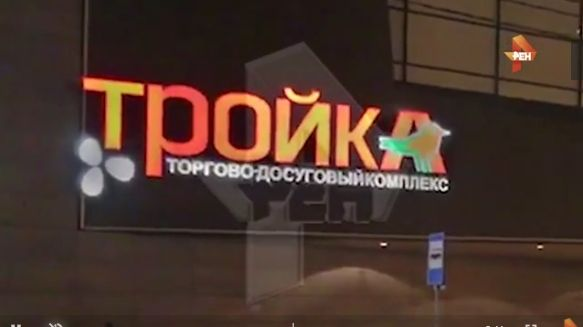 В центре Москвы произошла массовая драка со стрельбой