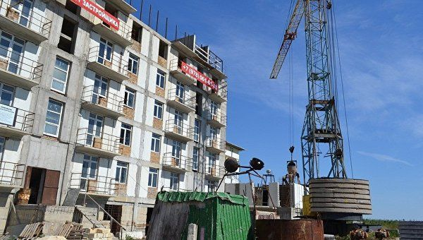 Перспективы крымского рынка недвижимости: прогноз эксперта
