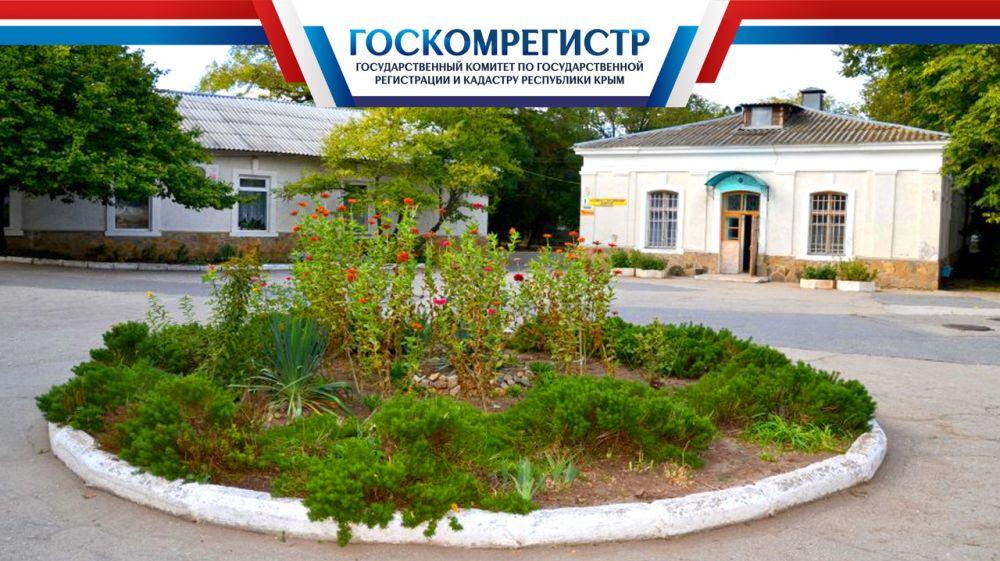 Госкомрегистр систематически оформляет недвижимость образовательных и оздоровительных учреждений для детей и подростков — Александр Спиридонов