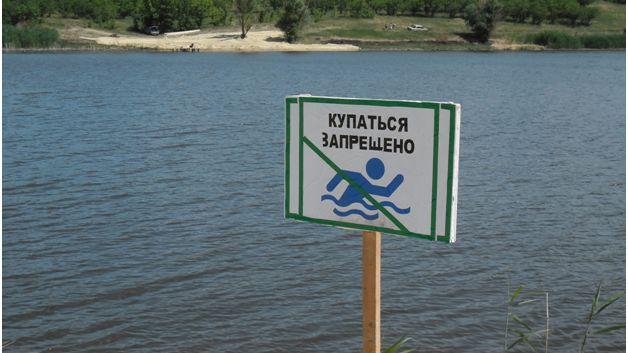 Игорь Вайль: В весенне-летний период необходимо провести информационную работу среди населения по предупреждению несчастных случаев на водных объектах