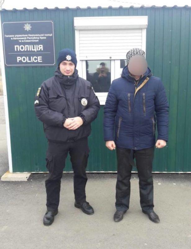 На Украине задержали военнослужащего из Крыма