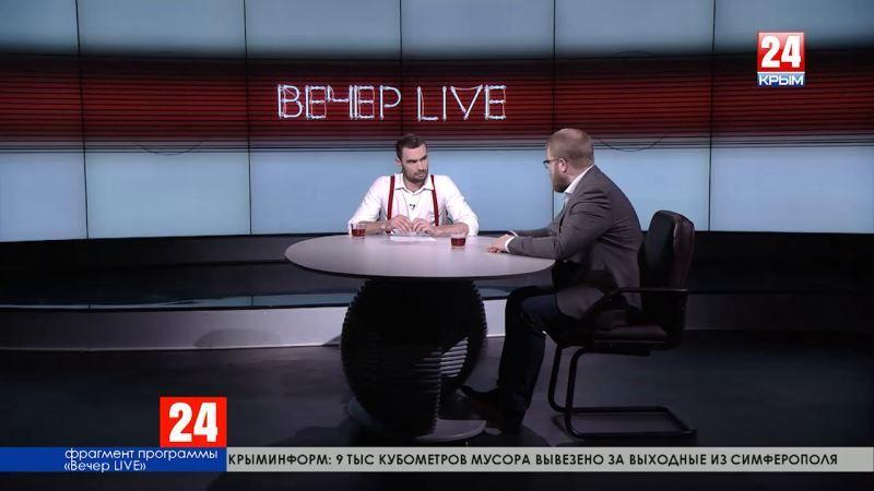 Вице-премьер Крыма Дмитрий Полонский: «В Крыму система МФЦ – это главная страховка от утечки персональных данных»