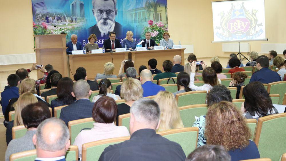 Минфин Крыма проводит III Всероссийскую научно-практическую конференцию