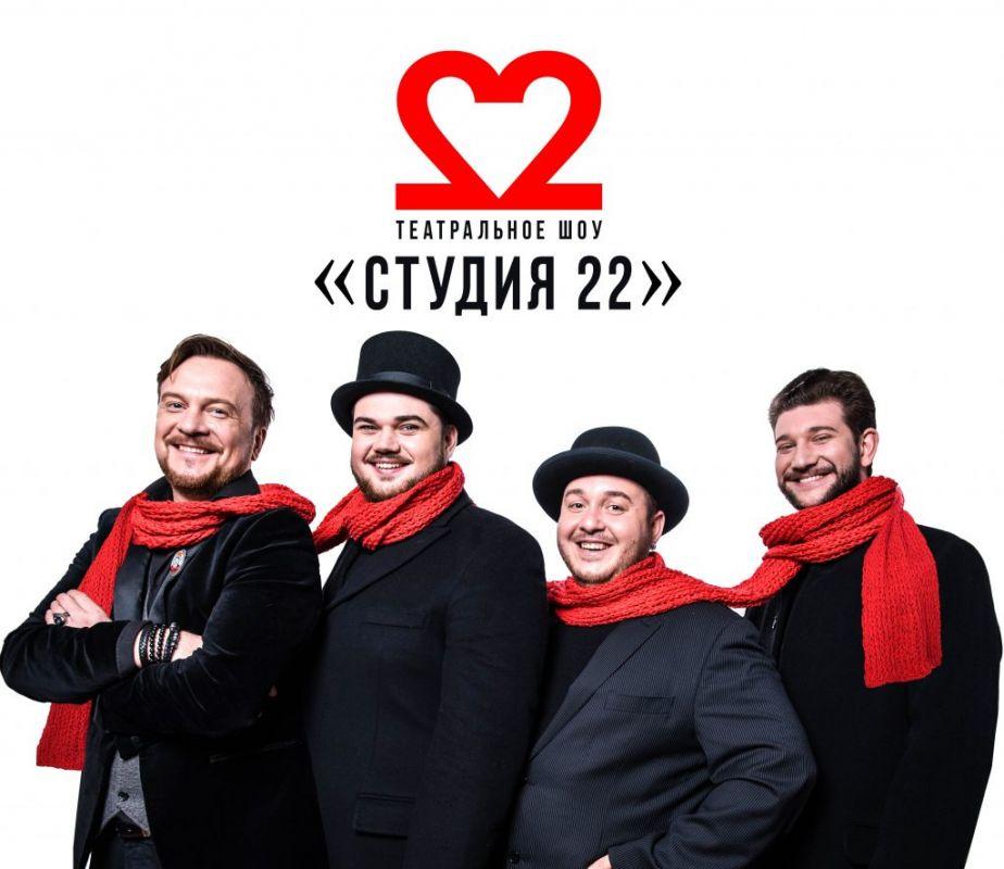 В Евпатории снимают Интернет-шоу о театральной жизни полуострова