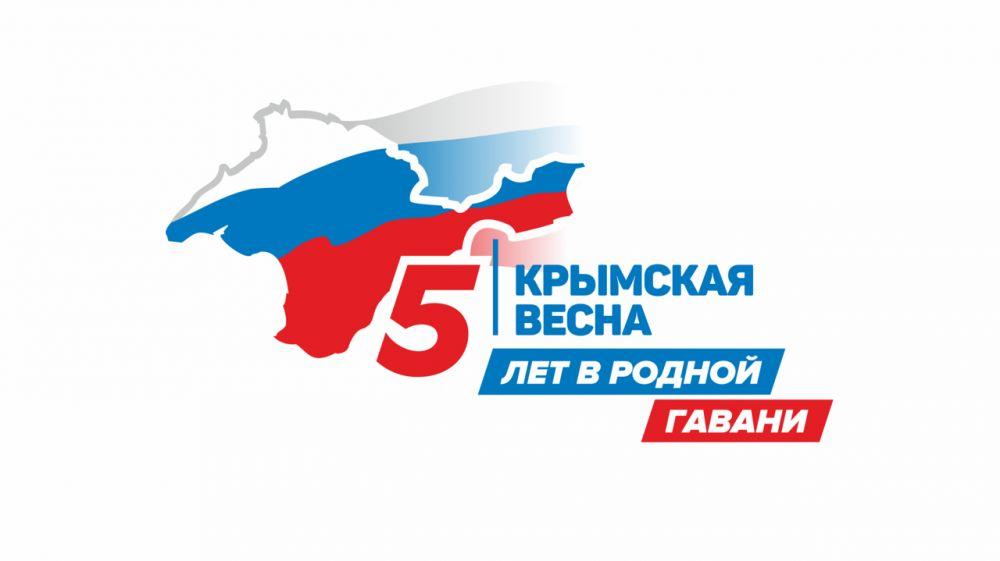 В Симферополе состоится легкоатлетический и велосипедный пробеги к 5-й годовщине Крымской весны