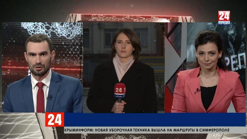 Итоги выездного совещания в администрации Симферополя. Прямое включение корреспондента телеканала «Крым 24» Елены Носковой