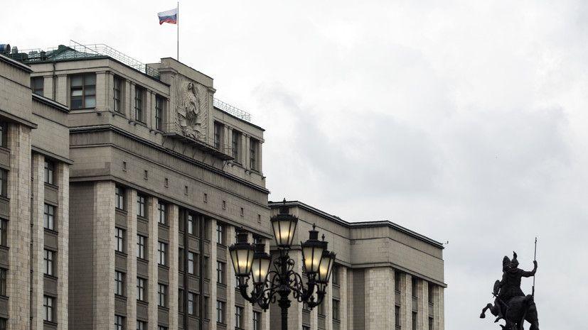 В Госдуме прокомментировали принятый в США законопроект о Крыме