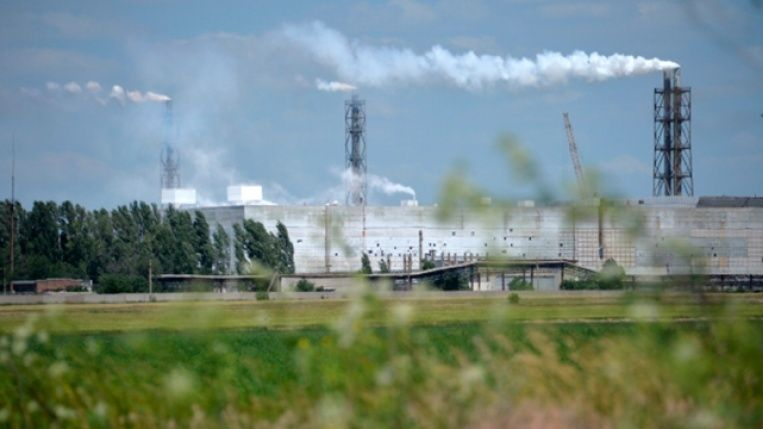 Концентрация хлористого водорода в атмосферном воздухе Северного Крыма ниже предела обнаружения