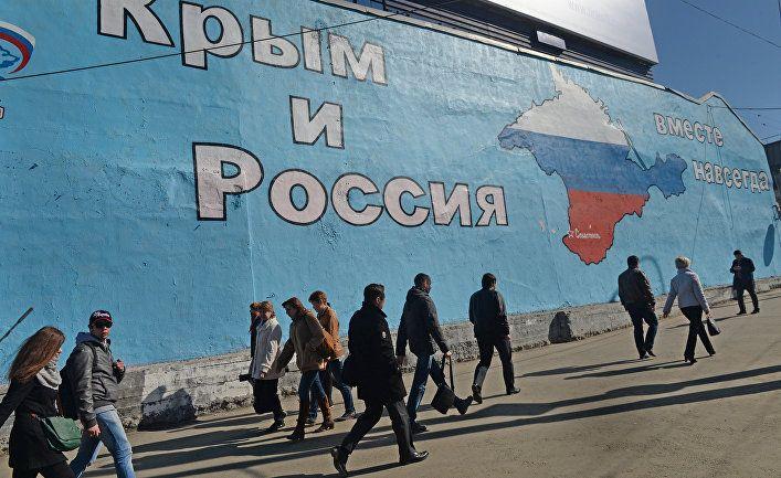 Вашингтон опять подогревает «крымский вопрос»: на полуострове оценили новый законопроект США