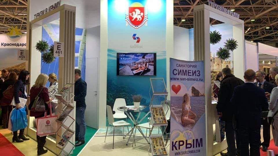 Крымские предприниматели подписали первые соглашения на MITT 2019