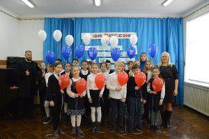 В Гаспре школьников поздравили с Днём Воссоединения Крыма с Россией