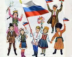 Подавляющее большинство крымчан положительно оценивают межнациональные отношения в Республике, - ВЦИОМ