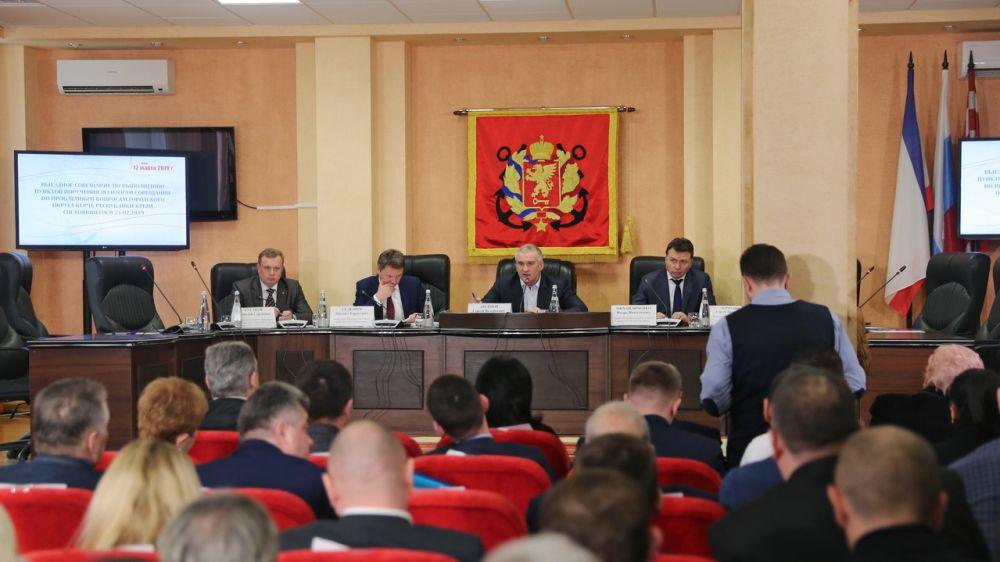 Начальник Крымфиннадзора принял участие в выездном совещании по проблемным вопросам городского округа Керчь