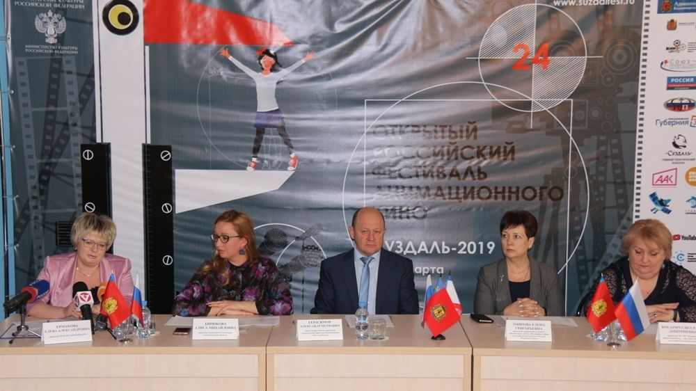 По поручению Арины Новосельской работники сферы культуры Крыма принимают участие в Открытом российском фестивале анимационного кино