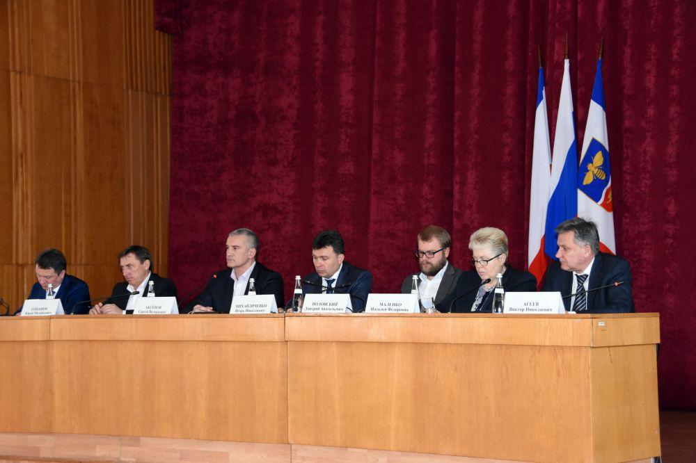 Состоялось совещание по проблемным вопросам Симферополя