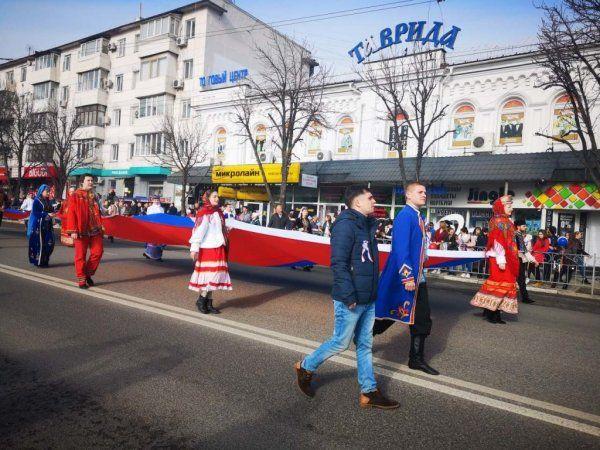 В Симферополе начались праздничные мероприятия, посвященные 5-й годовщине воссоединения Крыма с Россией