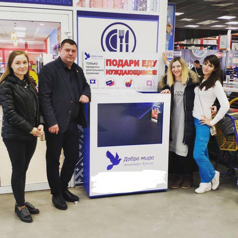 В Крыму установили первый Дом для еды