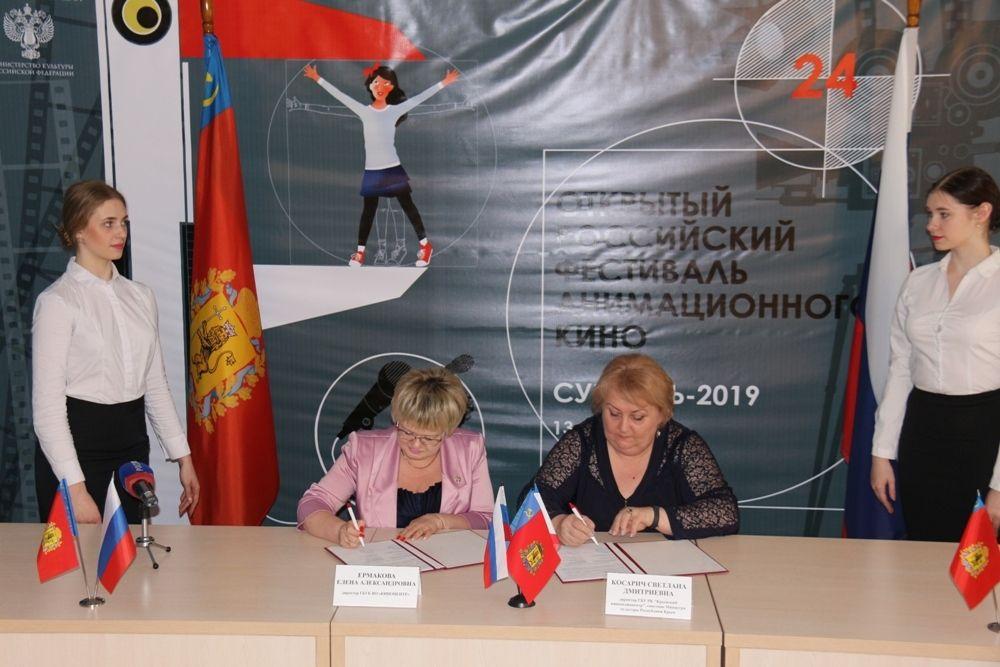 Сотрудники Минкульта Крыма принимают участие в XXIV Открытом российском фестивале анимационного кино