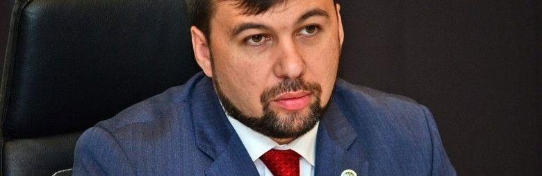 В Симферополь на праздник приехала делегация из ДНР