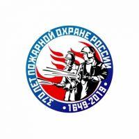 В МЧС утвердили символику 370-летия дня Пожарной охраны России