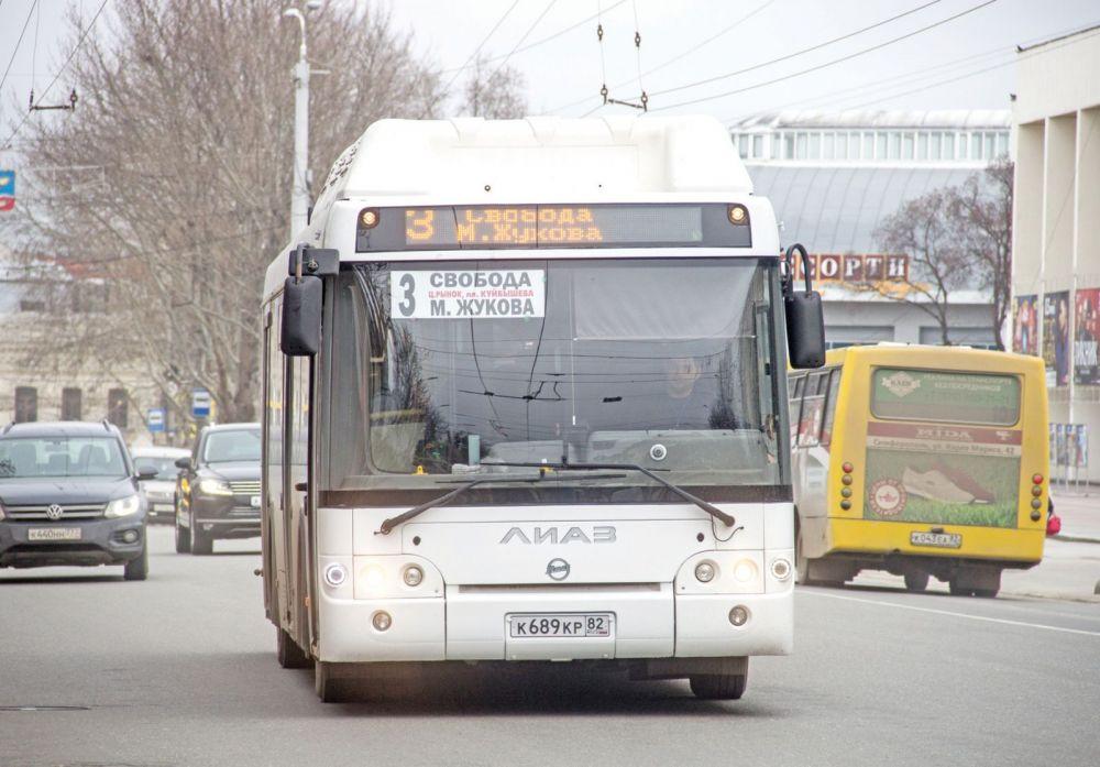 Проезд в автобусах и маршрутках крымских городов подорожает