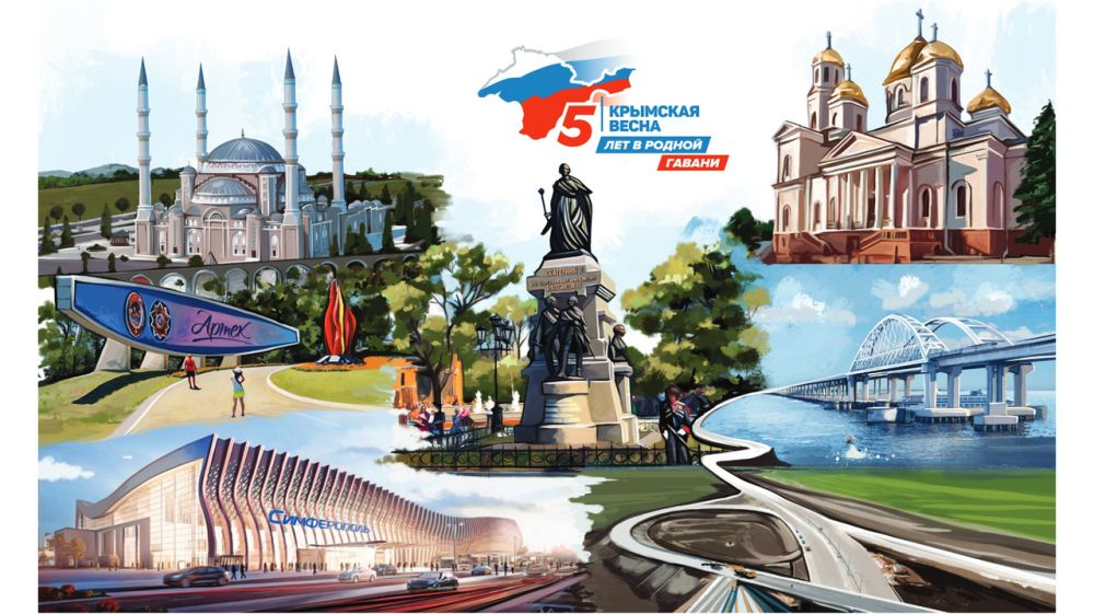 Поздравление Главы Республики Крым с пятой годовщиной Воссоединения Крыма с Россией