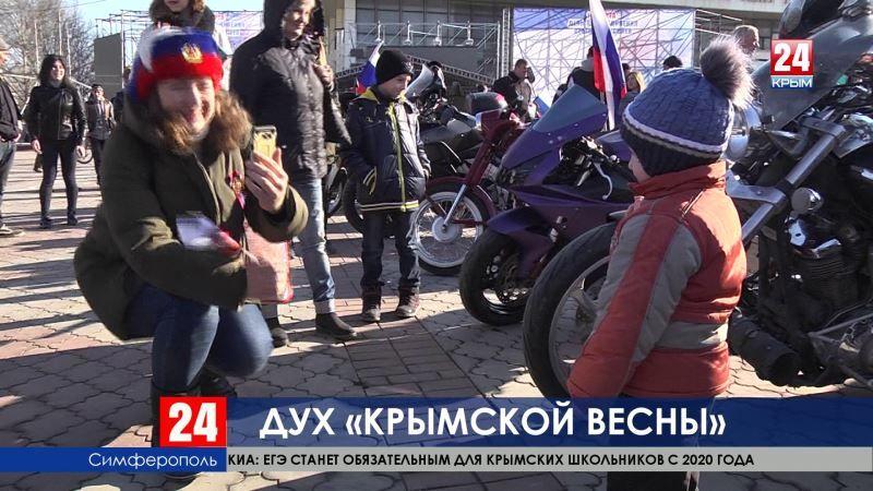 Масштабный автопробег, самый большой флаг России и яркое шоу. Как Крым и Севастополь отмечали пятую годовщину исторического референдума?