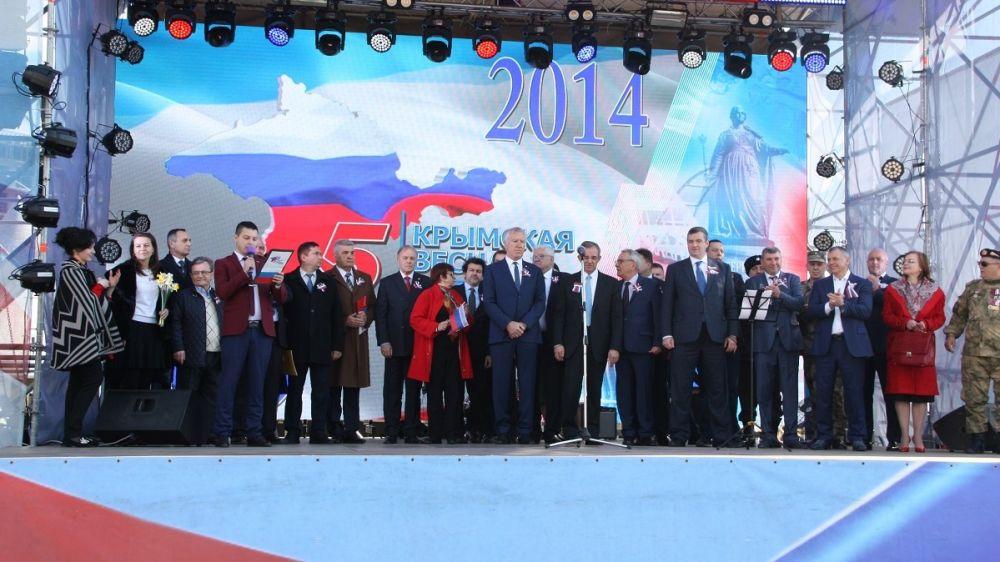 Ялтинцы празднуют пятую годовщину Крымской весны