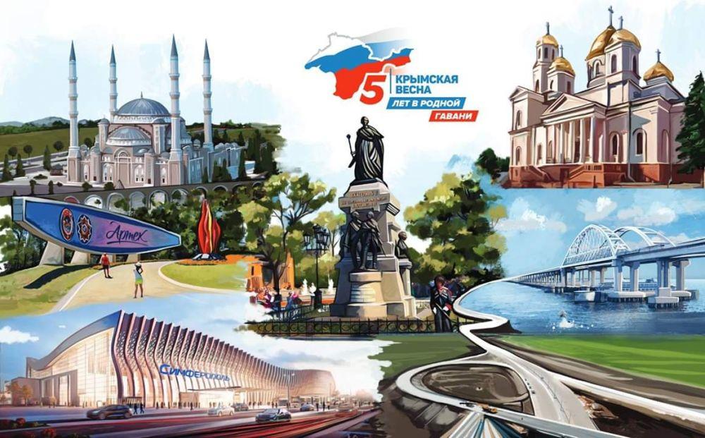 Сергей Аксёнов поздравил крымчан с годовщиной общекрымского референдума