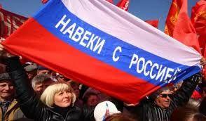 Президиум Госсовета РК поздравил крымчан с 5-й годовщиной Крымской весны
