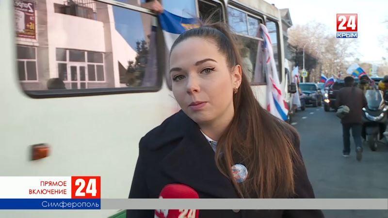 В Симферополе стартует масштабный автомотопробег в честь пятой годовщины референдума. Прямое включение корреспондента «Крым 24» Анастасии Кошель