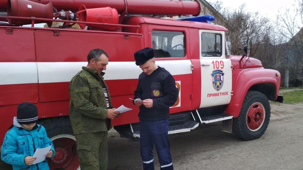 Сотрудники ГКУ РК «Пожарная охрана Республики Крым» продолжают проводить подворовые обходы