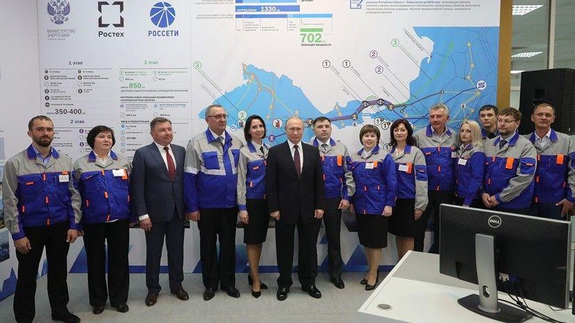 В Госдуме прокомментировали запуск Балаклавской и Таврической ТЭС в Крыму