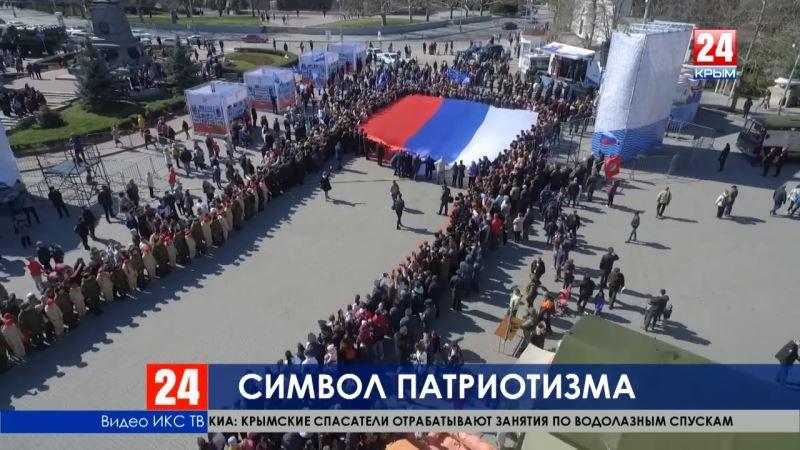 70 метров в длину. В Севастополе развернули флаг России