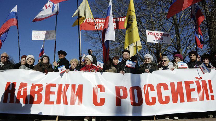 «Видимость политической деятельности»: почему Киев продолжает говорить о «возвращении» Крыма