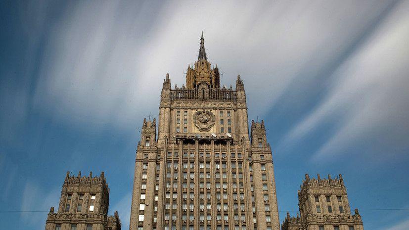 МИД России призвал НАТО и ЕС признать выбор жителей Крыма