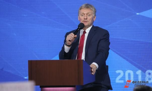 В Кремле не обсуждали идею компенсаций от Киева за Крым