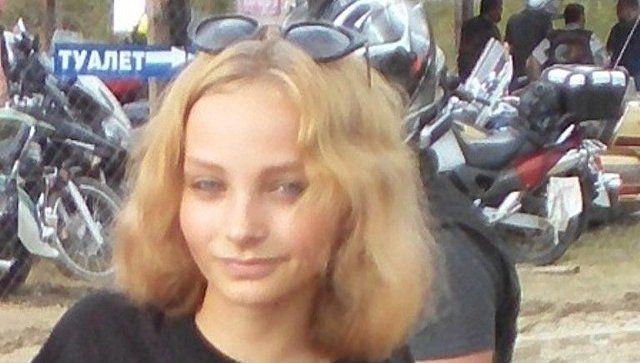 В Симферополе без вести пропала 16-летняя крымчанка