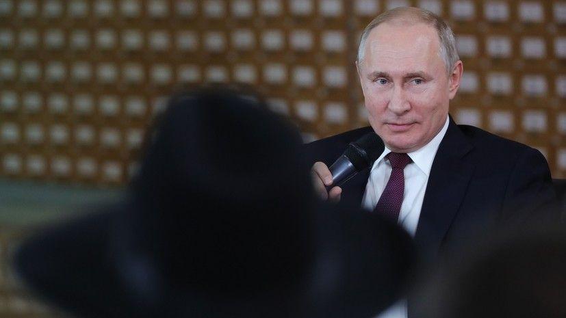 Путин пошутил над словами о нехватке средств на синагогу в Крыму