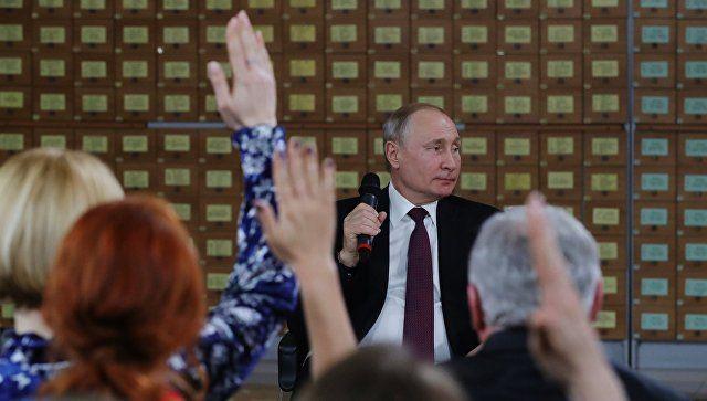 """""""Это будет одно из значимых для РФ учреждений"""": Путин о новом медцентре в Крыму"""